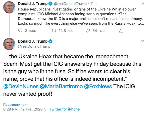 """Трамп снова пожаловался на """"украинское вмешательство"""" в выборы в США"""
