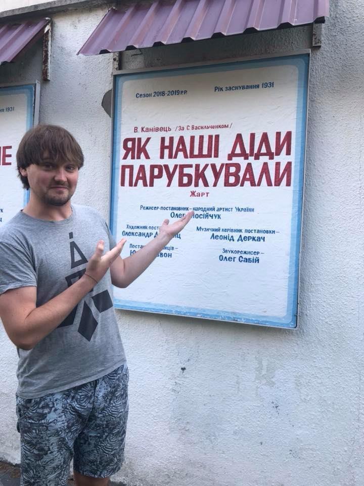 В Раду прошел Александр Санченко / Фейсбук А.Санченко