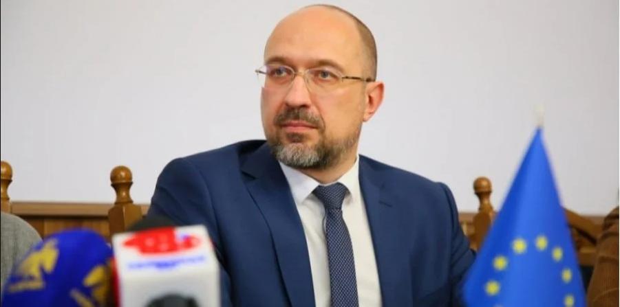 Денис Шмыгаль премьер