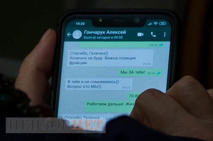 / censor.net.ua