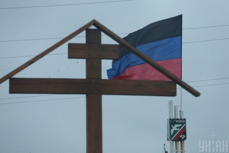 Денис Пушилин сообщил, что ДНР 21 марта закрывается – Новости Донбасса