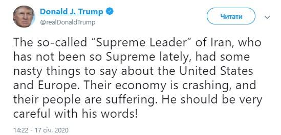 Трамп сказал верховному лидеру Ирана кое-что нелицеприятное