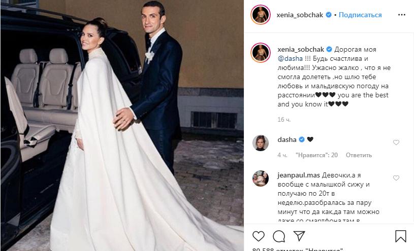 Бывшая жена Абрамовича вышла замуж на греческого миллиардера