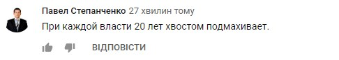 """""""Два локона страсти, дрючит страну"""": Тимошенко заклевали в Сети за страшный прогноз - видео"""