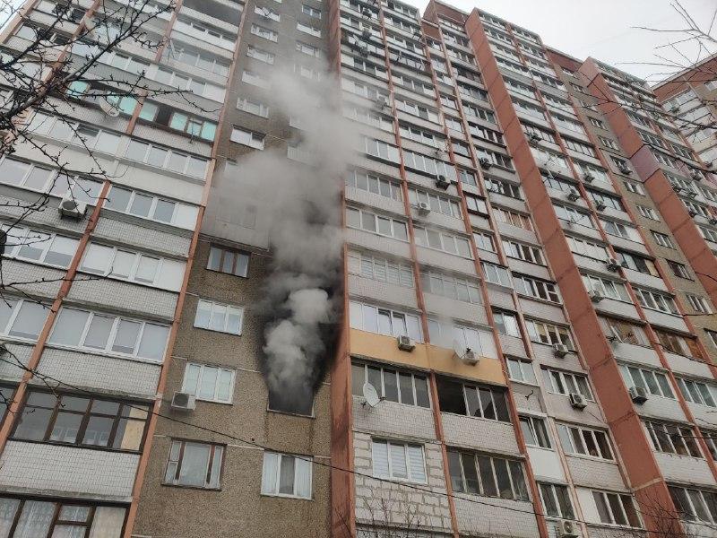 Пожар на Троещина