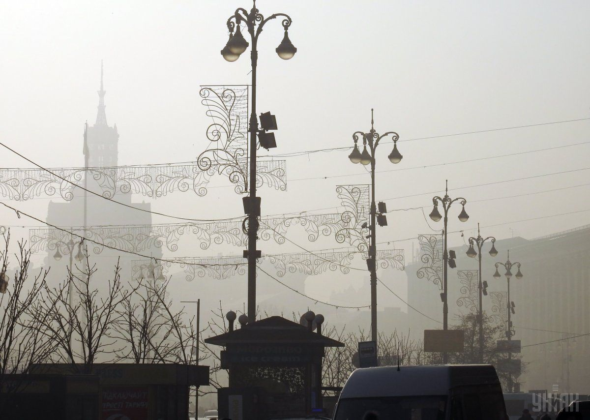 погода, Киев, туман