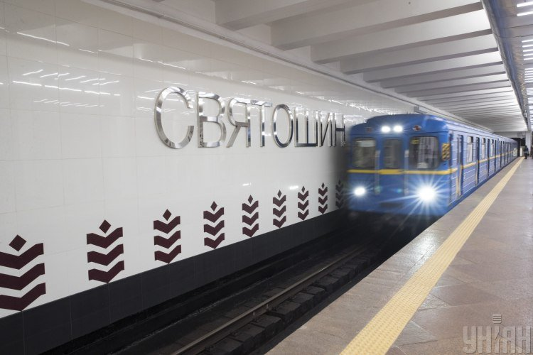 Метро, поїзд