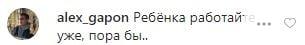 Дорофеева, скриншоты