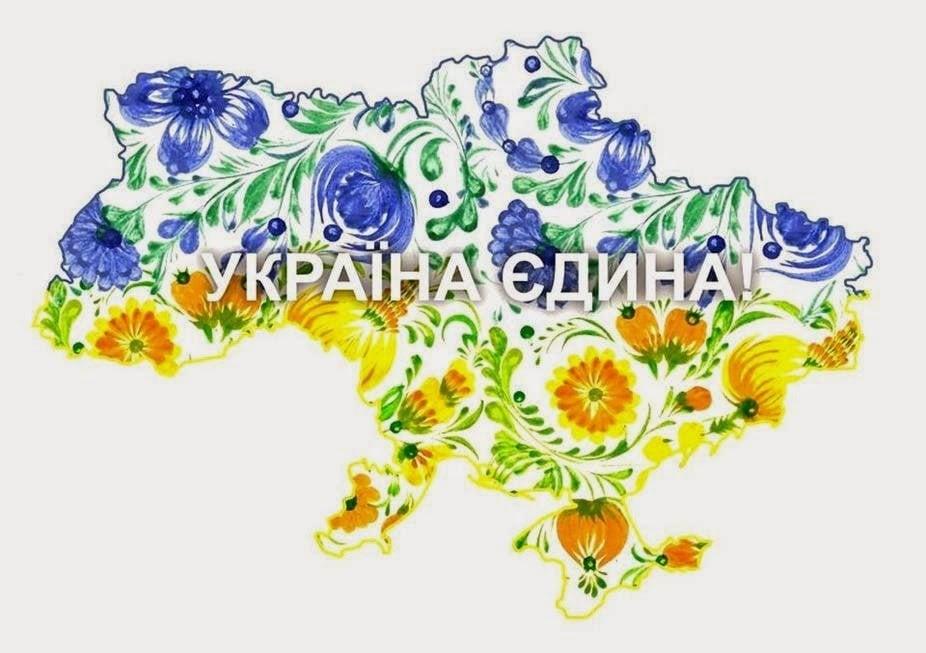 з днем соборності України листівки красиві
