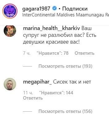 """""""Срамота"""": Полина Гагарина засветила грудь под купальником-ниточкой"""