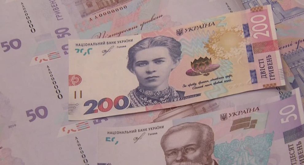 Гривны, купюры, 200 гривен