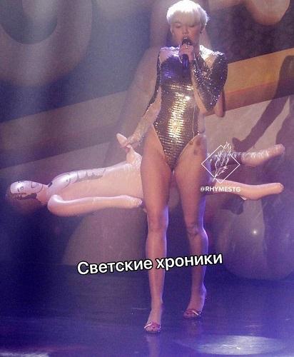 Майли Сайрус сделала минет на сцене
