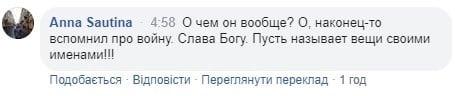"""""""До сих пор теряем граждан"""": Зеленский в Давосе рассказал, когда закончится война на Донбассе"""