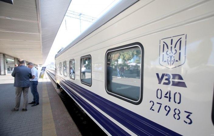 УЗ,поїзд