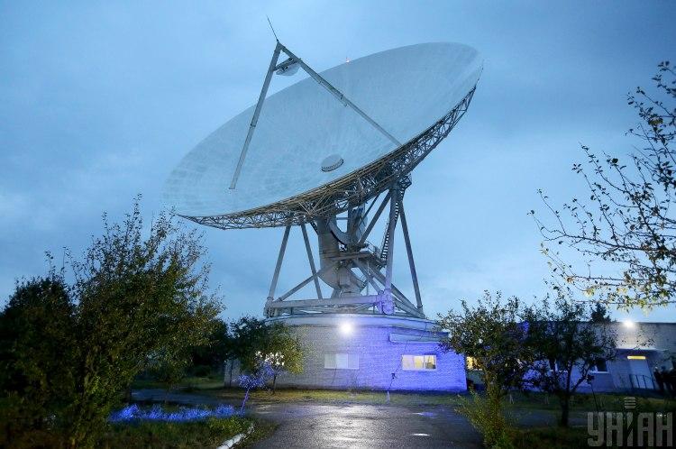 Астролог спрогнозировал, что после 25 января начнется тяжелый период - Гороскоп на январь 2020