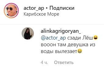 """""""Алкаш-примат, голубой дружок"""": голые фото с Паниным попали в сеть"""