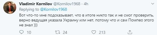 """""""Грязный матершинник"""" Помпео влип в громкий скандал из-за Украины"""