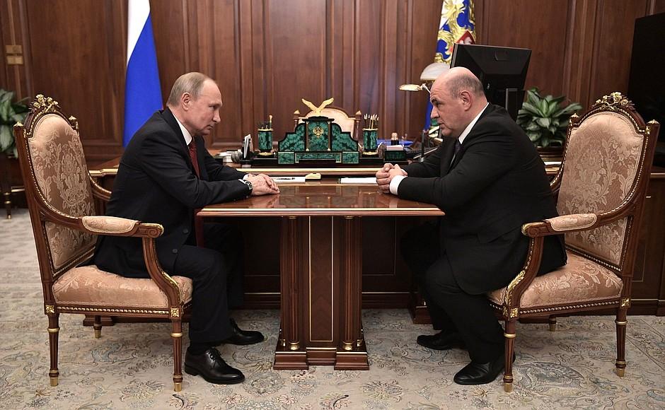 Путин, Мишустин