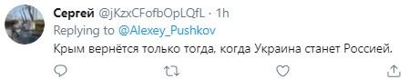 """""""Донбасс России не нужен"""": в России ответили Кравчуку о возвращении территорий"""