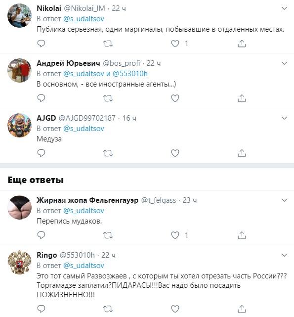 """""""Интеграция Донбасса"""": Гиркин с """"новороссами"""" выдвинули требования Путину"""