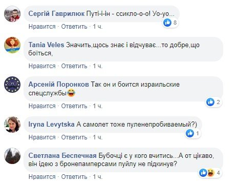 """""""Ссыкло плешивое"""": """"дедушка в доспехах"""" Путин насмешил Сеть"""