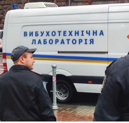 Журналисты выяснили, что в Киеве на Печерске найдена бомба, ее подорвали - Новости Киева