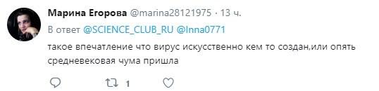 """""""Чума пришла"""": в России выявили 100 человек с подозрением на уханьский вирус"""