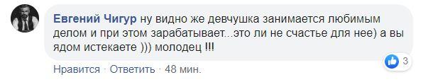 """""""Идиотом себя зачем выставлять"""": Бабченко назвал Билли Айлиш """"х*ней"""" и получил на орехи в Сети"""