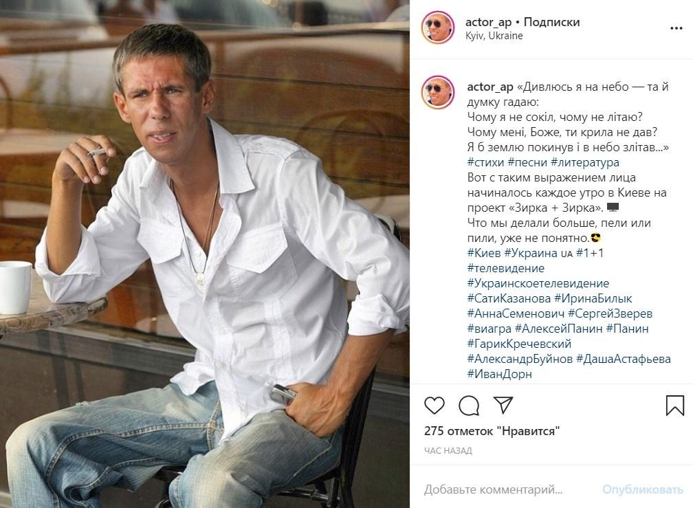 """""""Пели или пили?"""": Панин высказался об Украине и 1+1"""