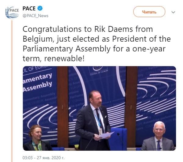 Рик Демс стал новым президентом ПАСЕ