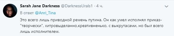"""""""Приводной ремень Путина"""": в Кремле рассказали об отставке Суркова"""