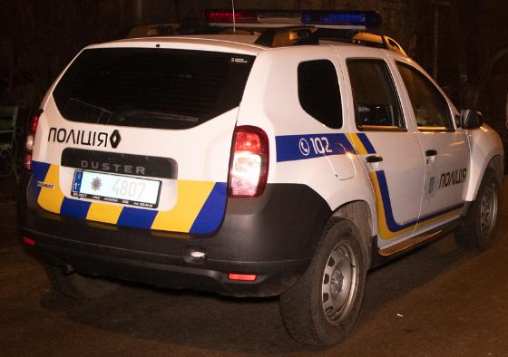 В Киеве найден мертвым мужчина, на теле не было лица - Новости Киева