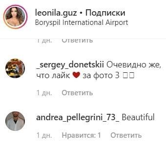 """""""Вульгарщина"""": Мисс-Украина топлес показала провокационное фото"""