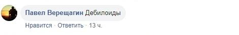 Милованов пожаловался на падение промышленности из-за теплой погоды, в Сети ответили