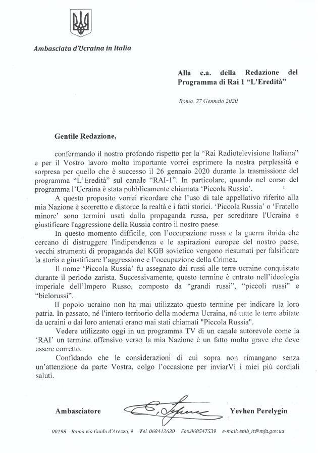 Открытое письмо Посольства Украины в Италии