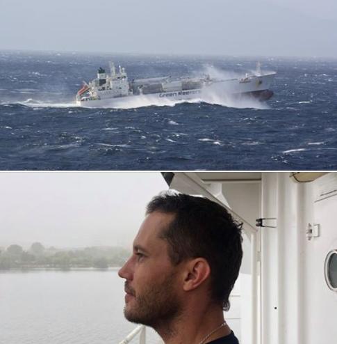 Украинский моряк Евгений Масленников пропал с судна в Тихом океане - Новости Украина