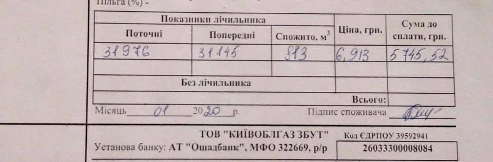 Facebook/ Igor Novikov