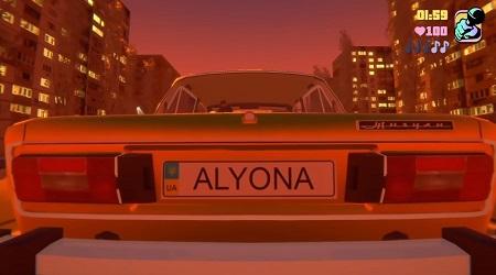 alyona alyona Дикі танці