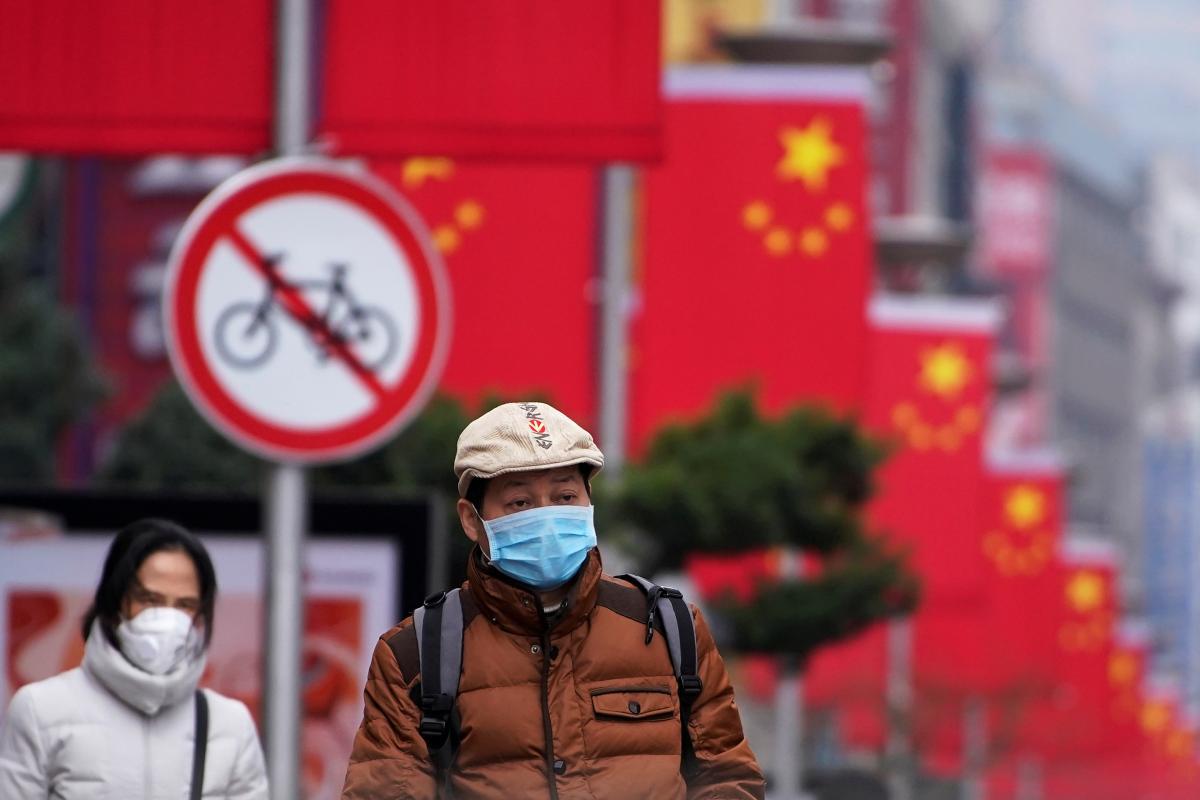 Вирус из Китая