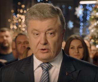 На двух каналах вместо новогоднего поздравления Владимира Зеленского показали поздравление Петра Порошенко - Зеленский сегодня