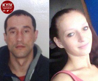Сергей Ксьондзик и Елизавета Бершавская