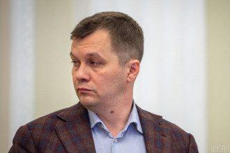 Милованов избран главой набсовета Укроборонпрома