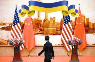 США, на відміну від Китаю, у 2021 році може продовжити налагодження відносин з Україною / Politeka