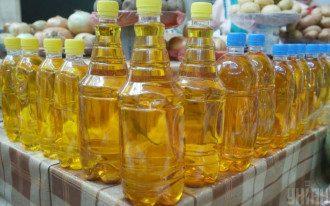 рослинна олія