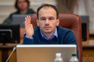 Глава Минюста начислил себе крупные премии - Новости Украина