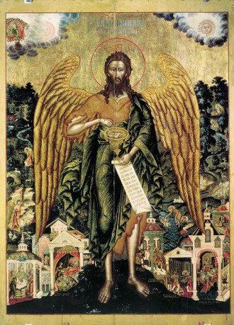 Иоанн Предтеча Ангел пустыни. Икона - 20 января – праздник Иоанна Крестителя и День Ивана: что нельзя делать, приметы