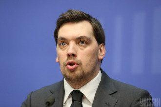 Журналист полагает, что слитые записи могут укрепить позиции Алексея Гончарука - Гончарук отставка