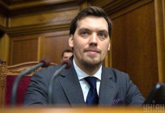 Журналист поделился, что отставка Алексея Гончарука не будет принята Владимиром Зеленским и Слугой народа - Гончарук отставка