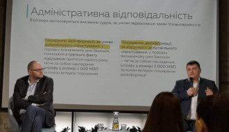 Владимир Бородянский и его первый заместитель Анатолий Максимчук презентуют проект закона о регулировании СМИ