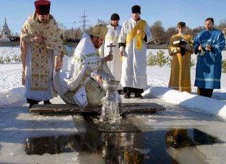 Хрещення Господне_водосвятие_освящение води